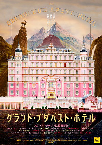 The_Grand_Budapest_Hotel.jpg