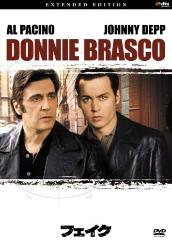 donnie_brasco.jpg